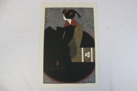 Lot Chinese Antique, Japanese Print Auction