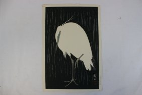 Japanese Woodblock Print By Koson Ohara