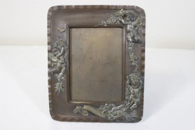 19th Century Possible French Bronze Picture Frame