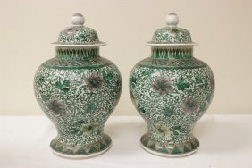 Pr Chinese 19th/20th C. Famille Rose Covered Jar