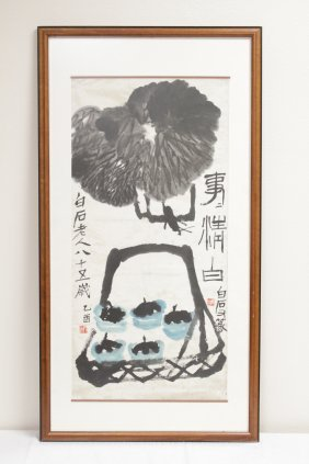 Chinese Framed Watercolor, Signed Qi Baishi