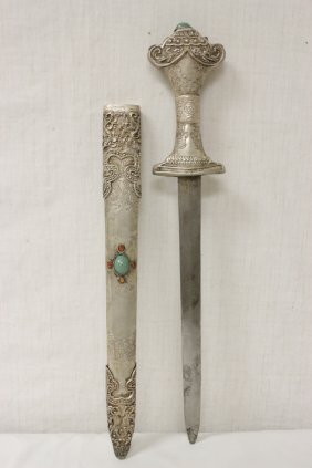 Chinese Dagger With Silver Like Scabbard And Handle