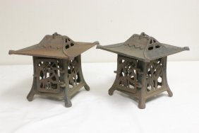 2 Japanese Early 20th C. Cast Iron Garden Lanterns