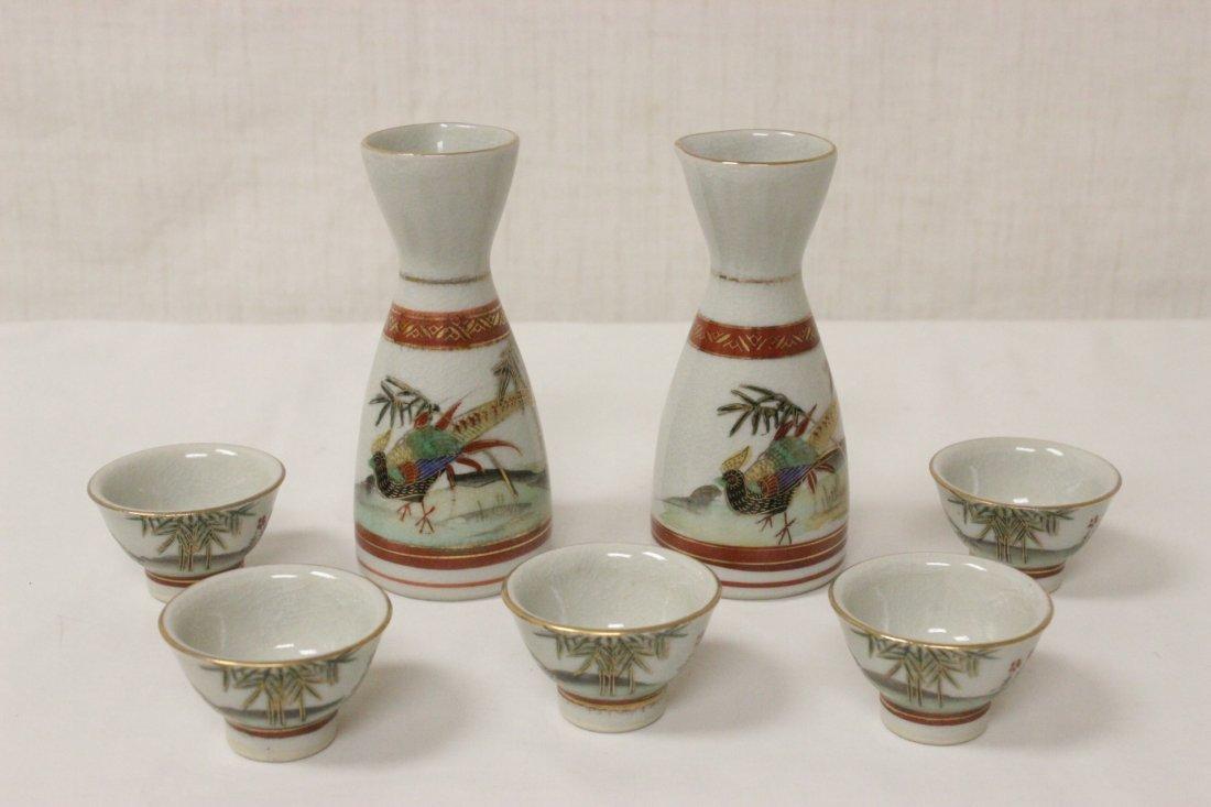 A Japanese Kutani tea set, and a Kutani sake set - 2