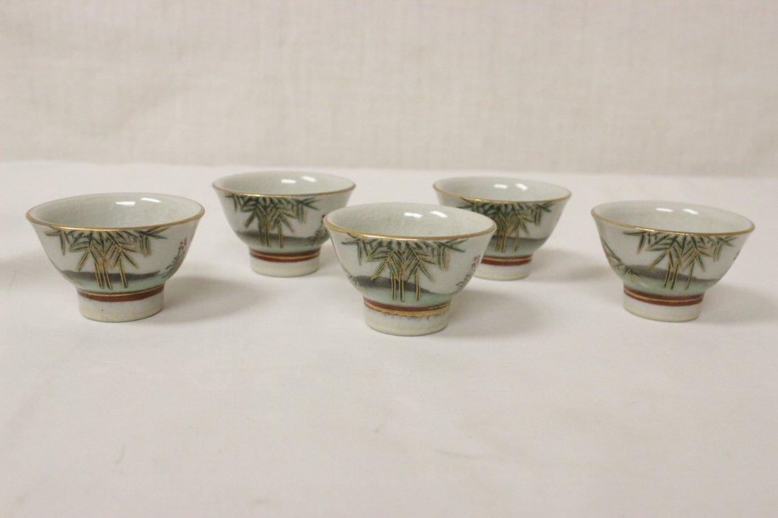A Japanese Kutani tea set, and a Kutani sake set - 3