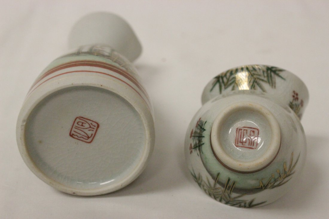 A Japanese Kutani tea set, and a Kutani sake set - 5