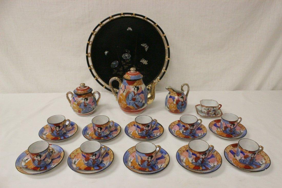 A Japanese Kutani tea set, and a Kutani sake set - 6