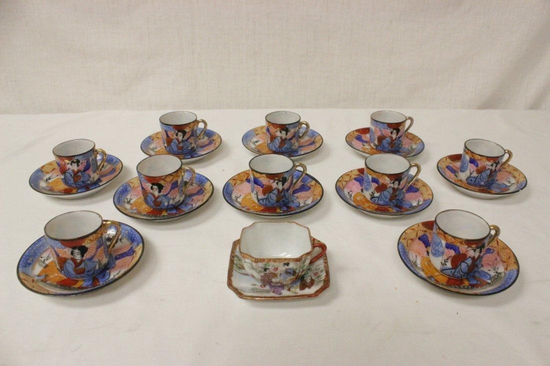 A Japanese Kutani tea set, and a Kutani sake set - 7