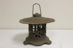 Japanese Early 20th C. Cast Iron Garden Lantern