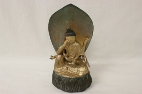 Antique Japanese Gilt Bronze Buddha