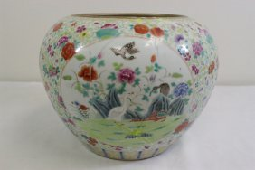 Mid-19th Century Chinese Famille Rose Bowl