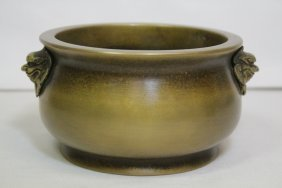 Chinese Bronze Censer With Lion Motif Handles