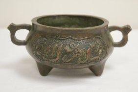 """Chinese Bronze Censer, 3""""hx7""""x5"""""""