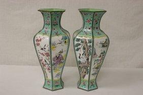 Pair Chinese Vintage Enamel Vases