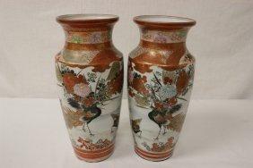 Pair Japanese 19th/20th C. Kutani Porcelain Vases