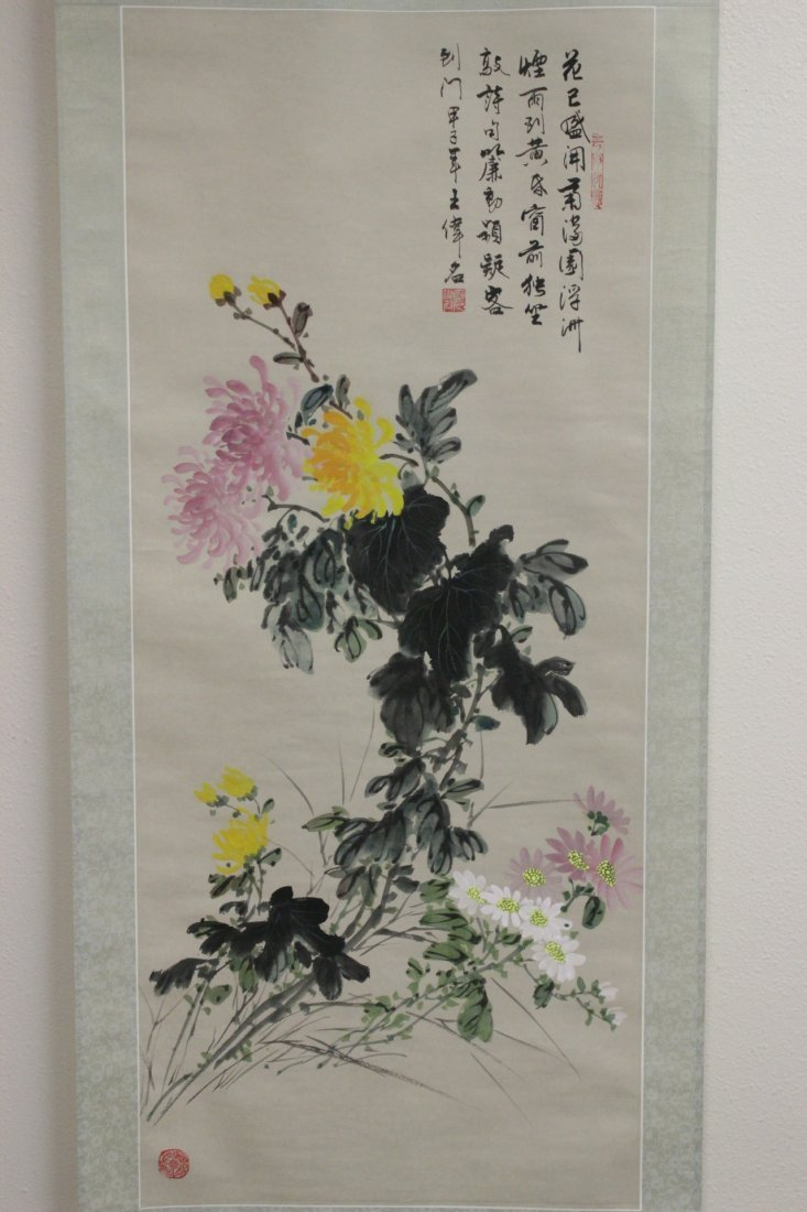 Chinese watercolor scroll depicting flowers