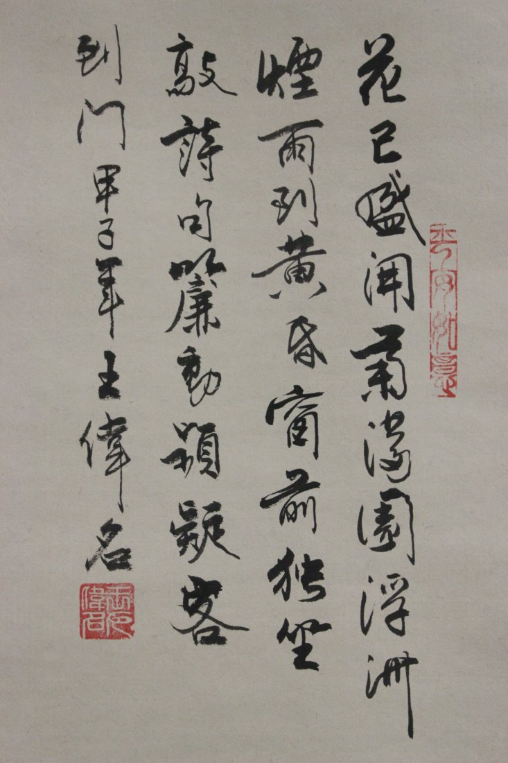 Chinese watercolor scroll depicting flowers - 5
