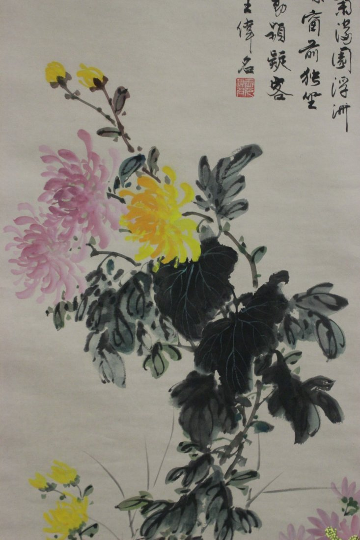 Chinese watercolor scroll depicting flowers - 6