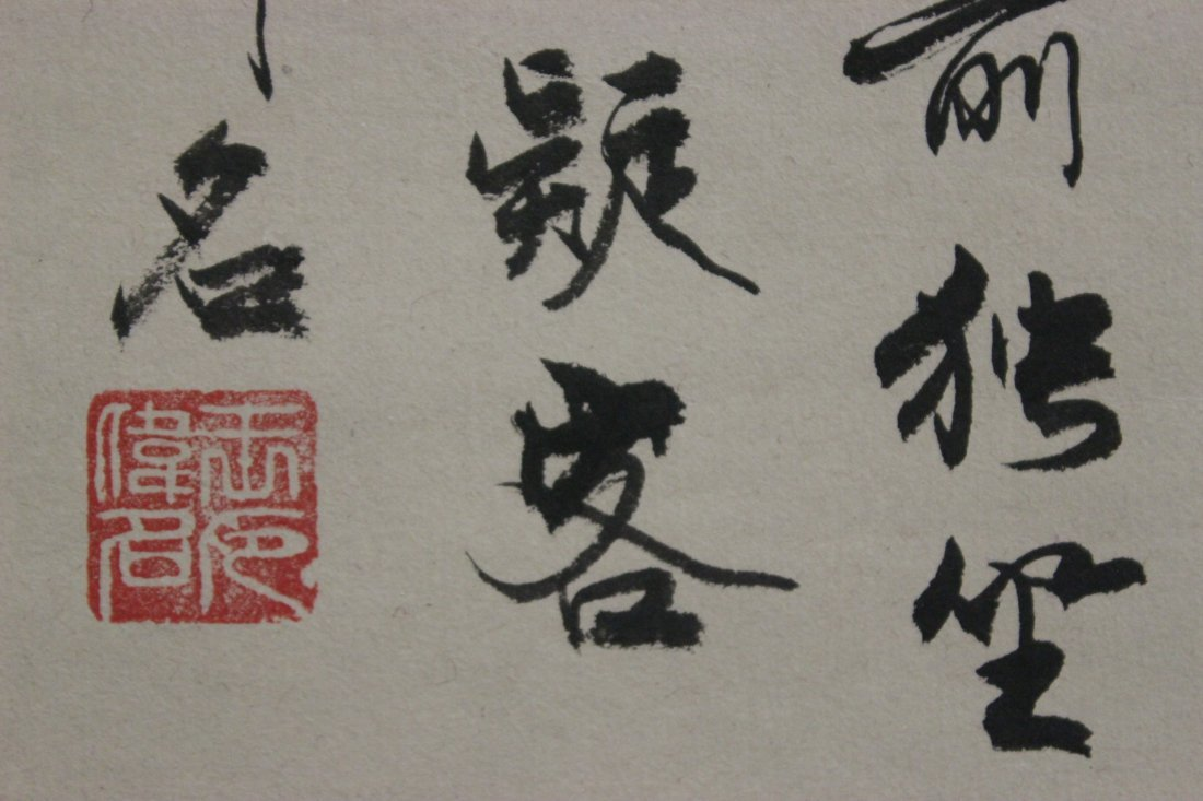 Chinese watercolor scroll depicting flowers - 9