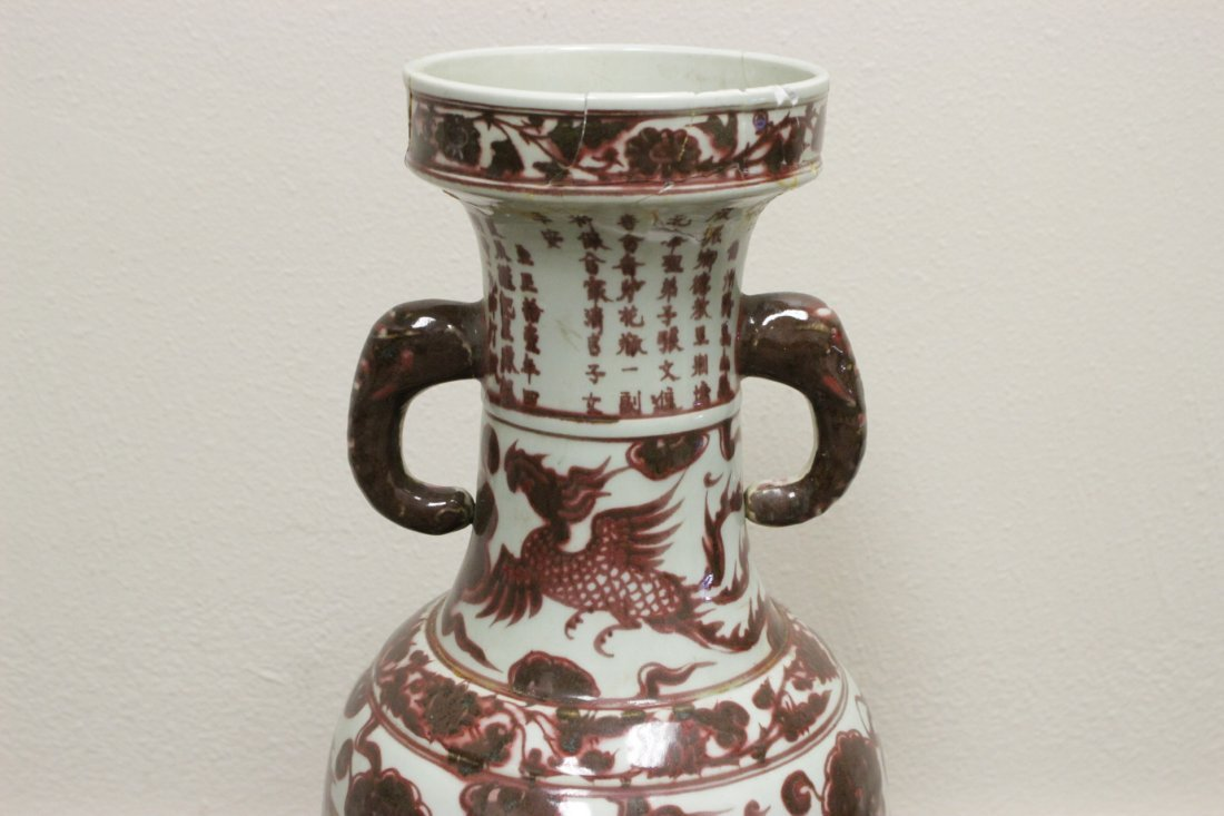 Chinese red and white large vase - 4