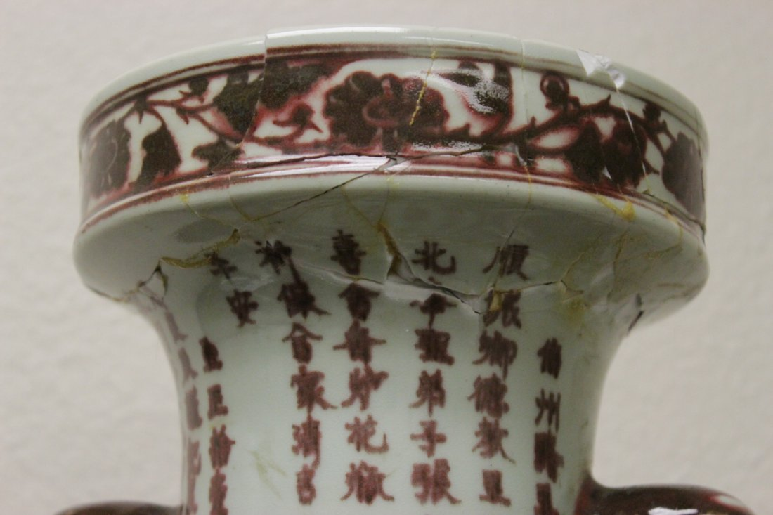 Chinese red and white large vase - 9