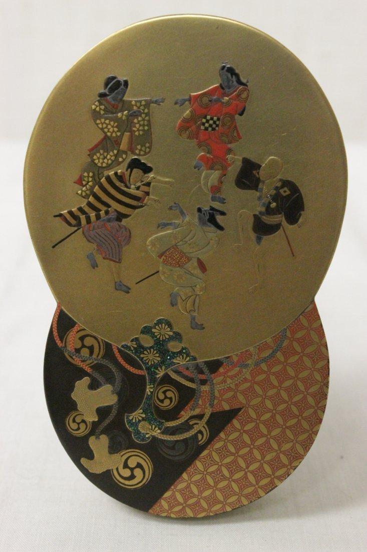 A beautiful Japanese lacquer box - 7