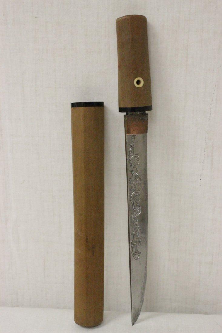 Japanese 17th/18th c. tanto by Bizen Saburoh Kunimune - 2
