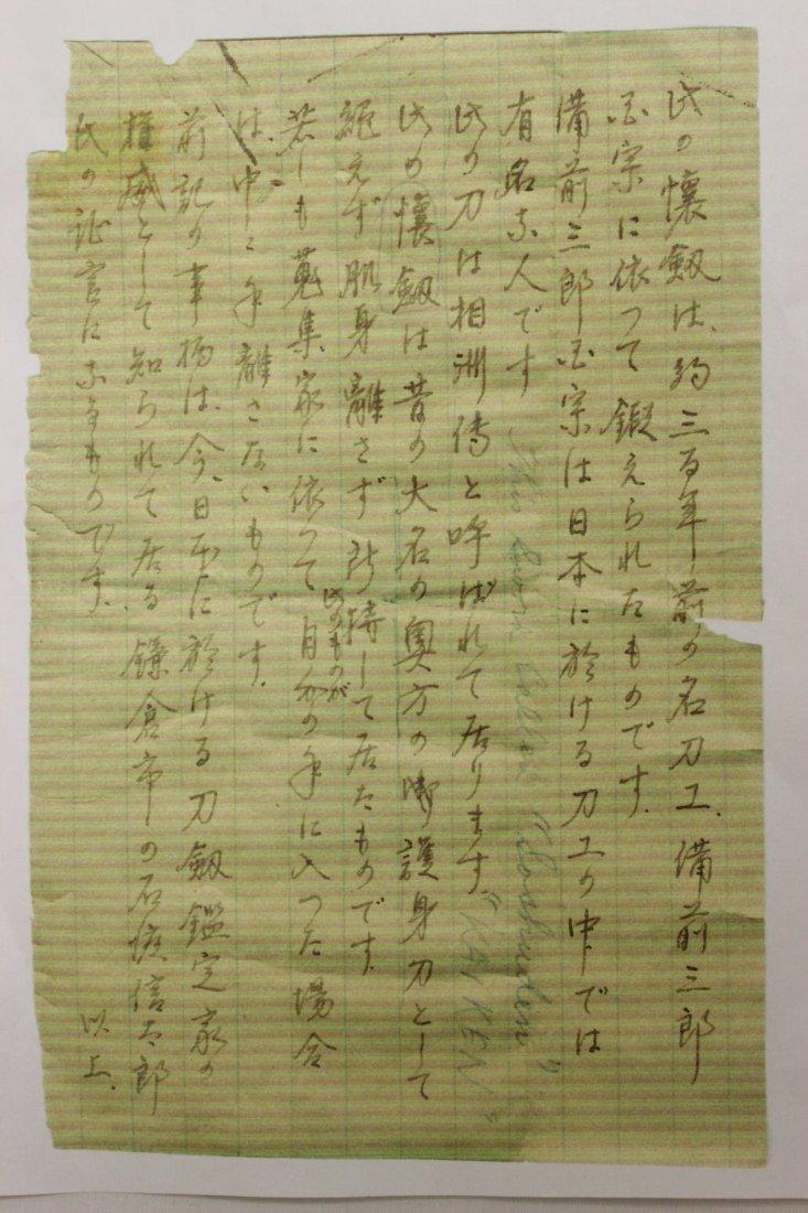 Japanese 17th/18th c. tanto by Bizen Saburoh Kunimune - 9