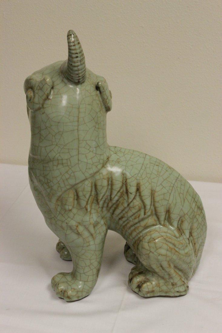 Pair Chinese celadon unicorn beasts - 9
