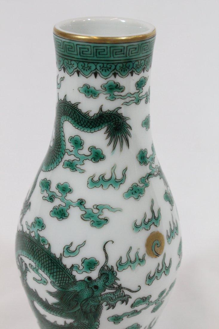 Famille rose porcelain small vase - 7