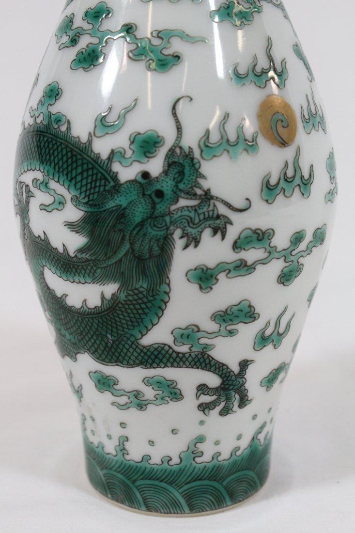 Famille rose porcelain small vase - 8