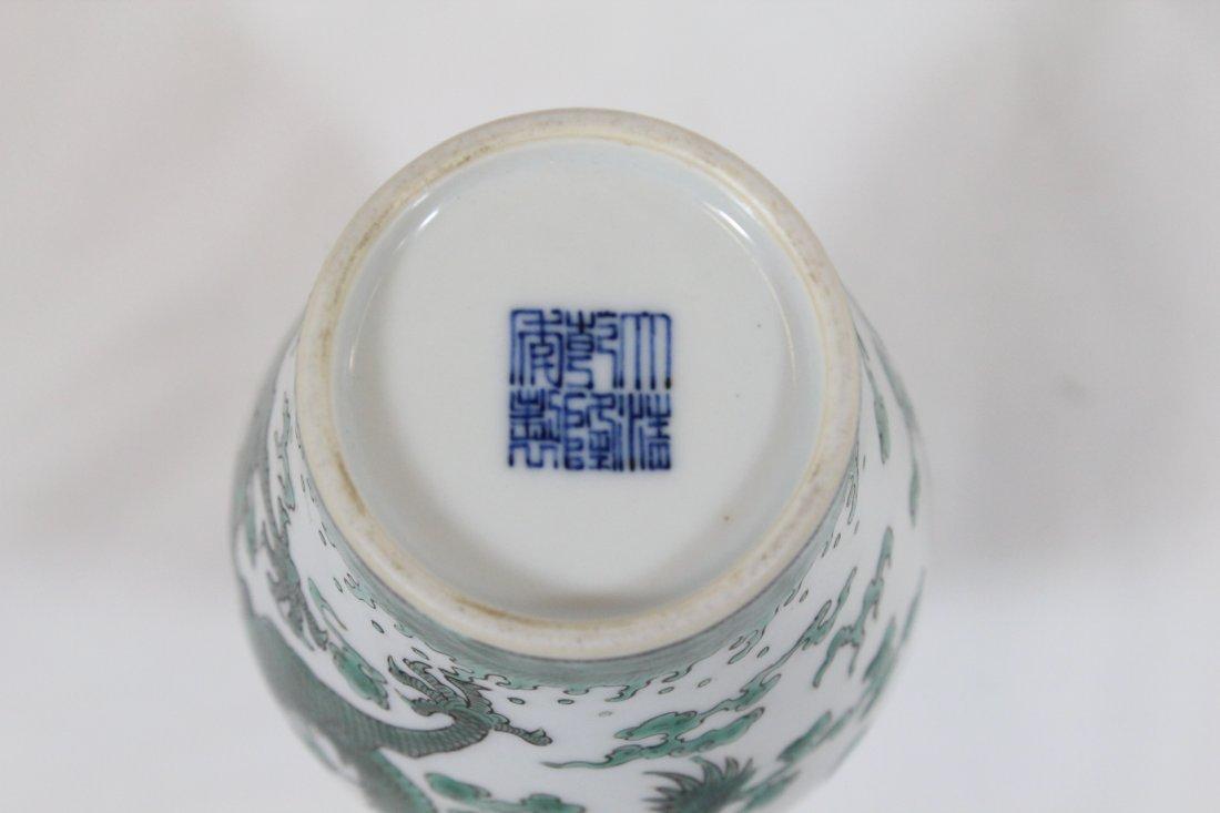 Famille rose porcelain small vase - 9