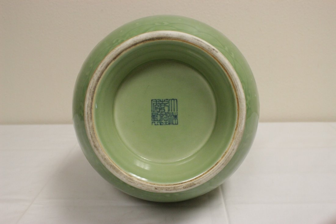 Chinese celadon jar with deer motif handles - 10