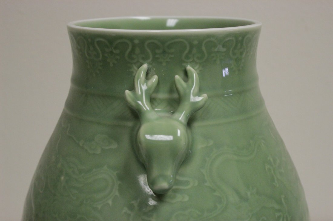 Chinese celadon jar with deer motif handles - 6