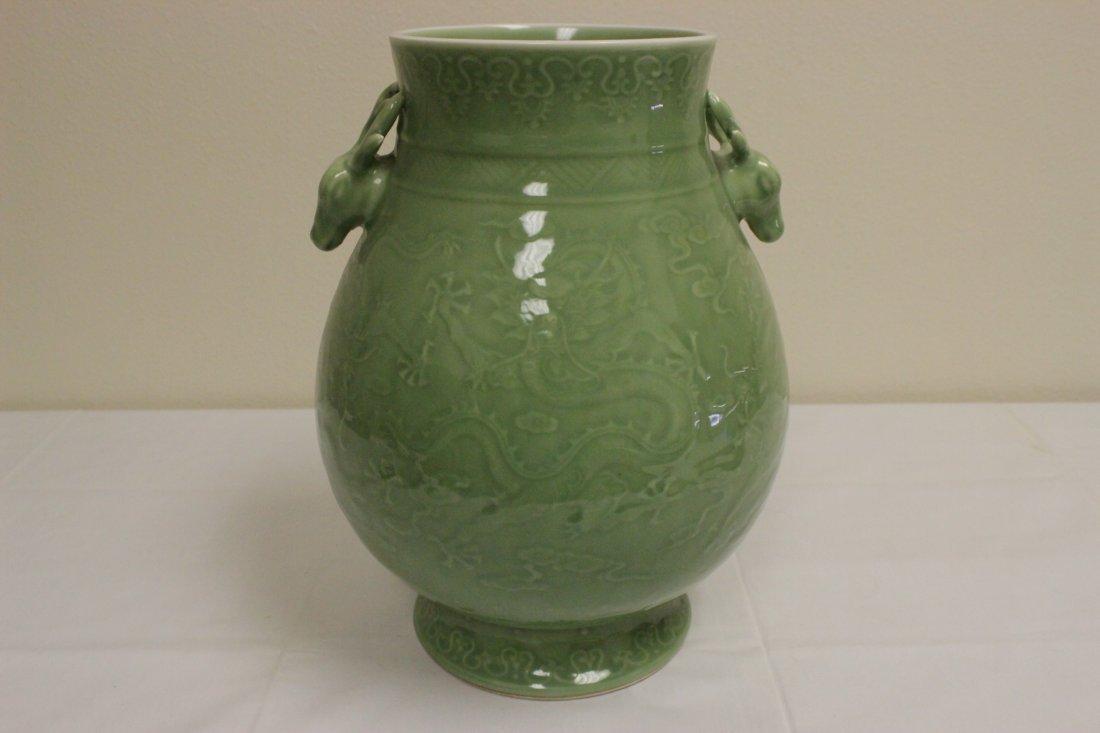 Chinese celadon jar with deer motif handles - 7