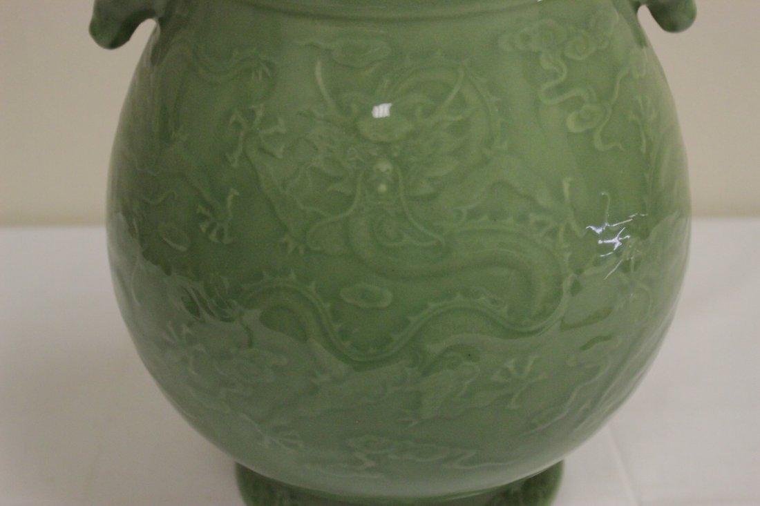 Chinese celadon jar with deer motif handles - 8
