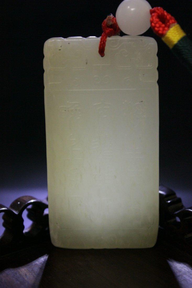 Chinese white jade plaque - 8