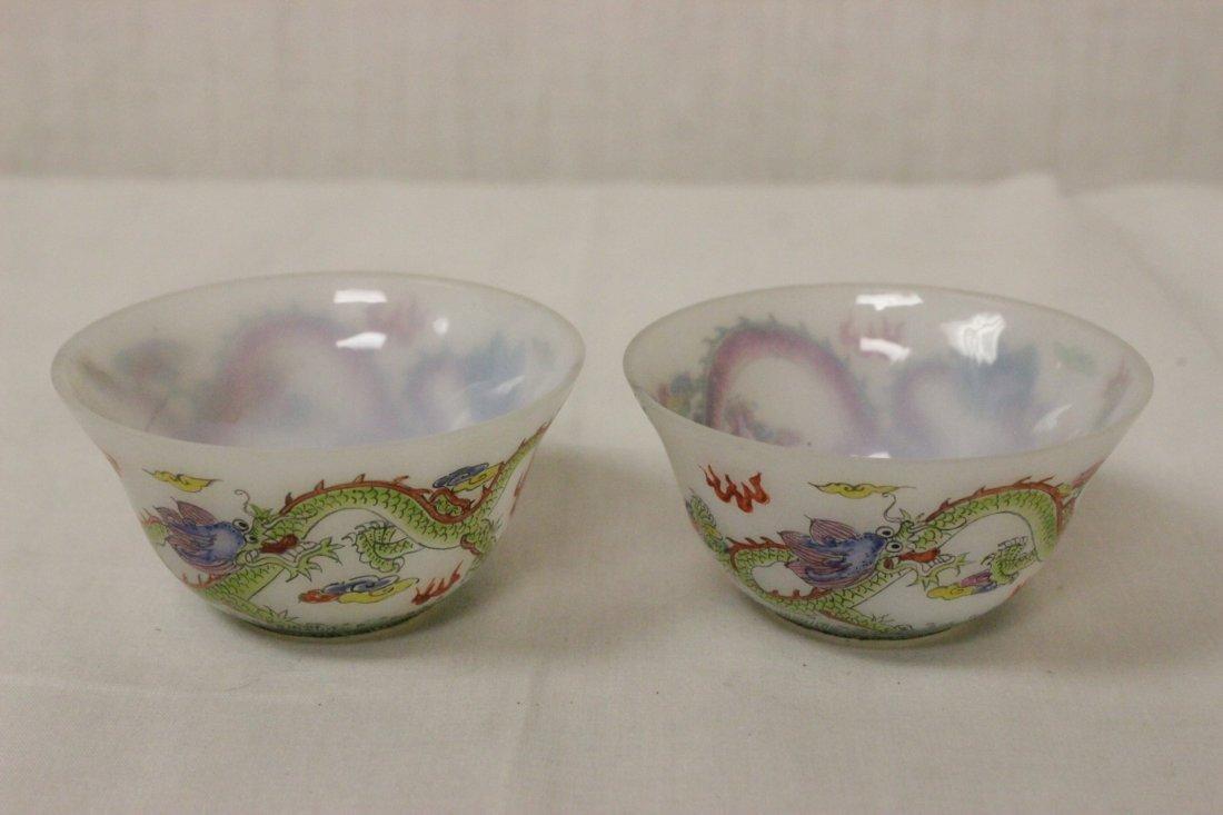 Pair fine enamel on milk Peking glass wine cups