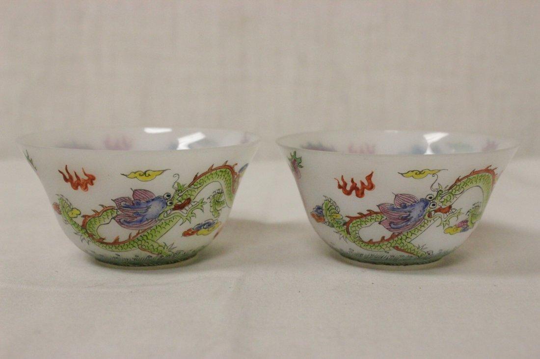 Pair fine enamel on milk Peking glass wine cups - 3