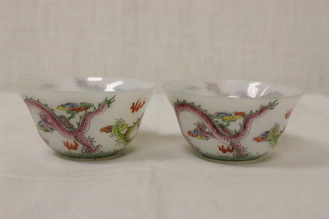 Pair fine enamel on milk Peking glass wine cups - 4