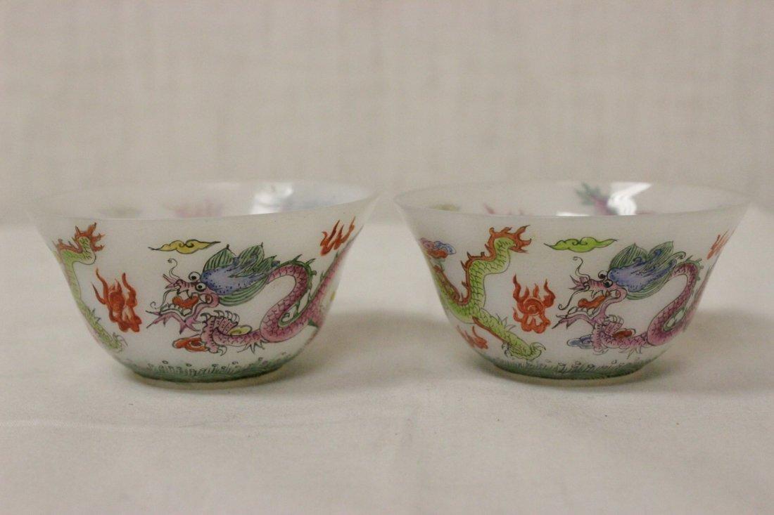 Pair fine enamel on milk Peking glass wine cups - 6