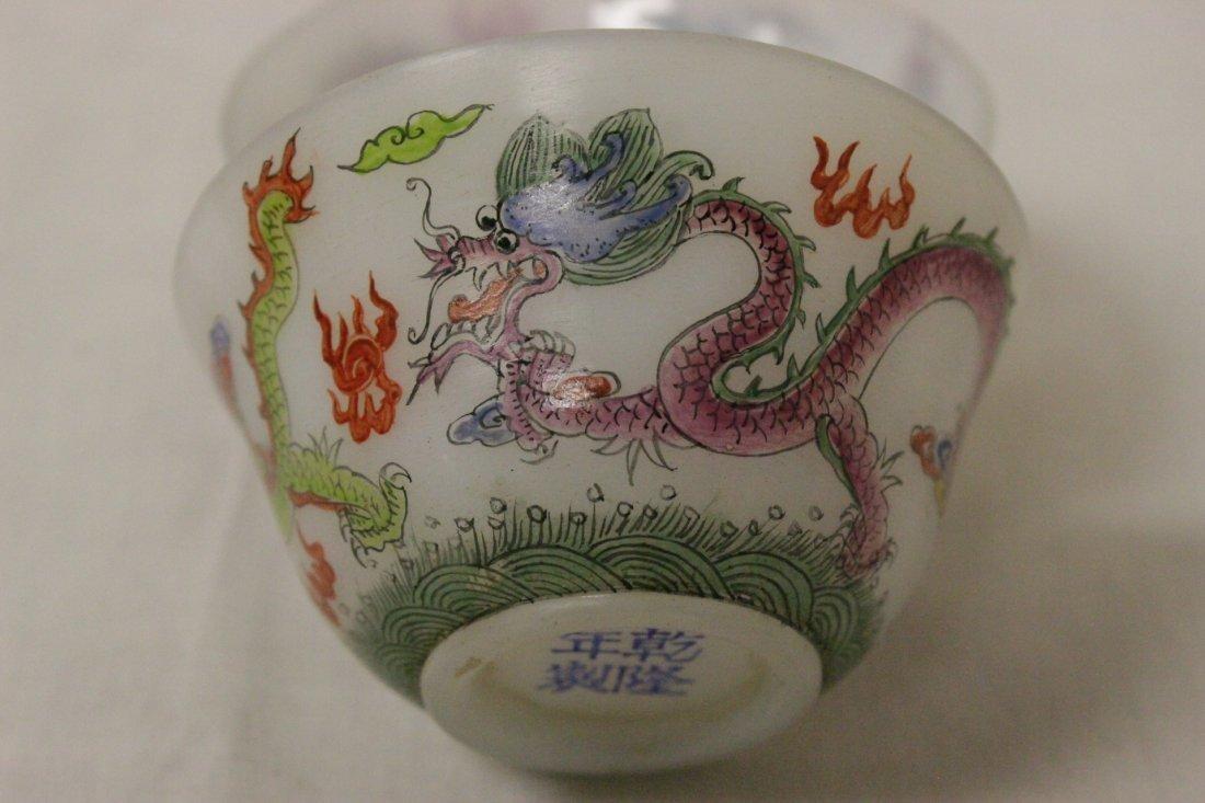 Pair fine enamel on milk Peking glass wine cups - 7