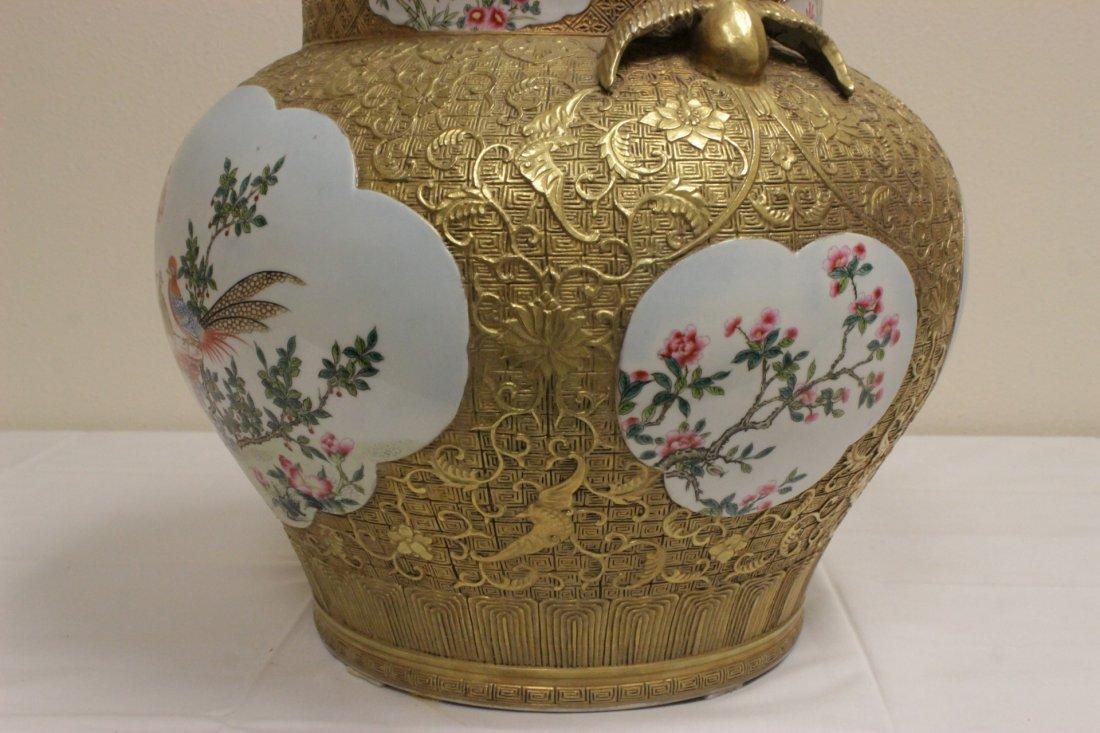Chinese gold leaf famille rose porcelain jar - 6