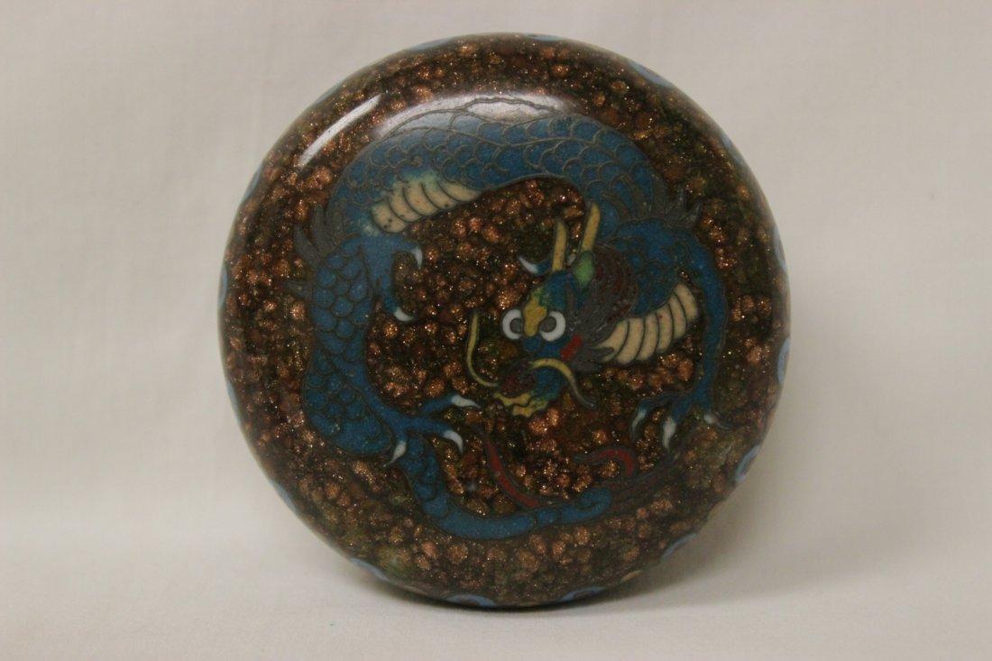 2 antique Japanese cloisonne pieces - 8