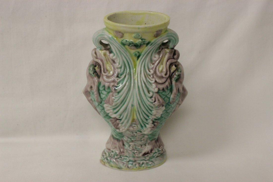 Chinese antique porcelain vase, Qianlong mark
