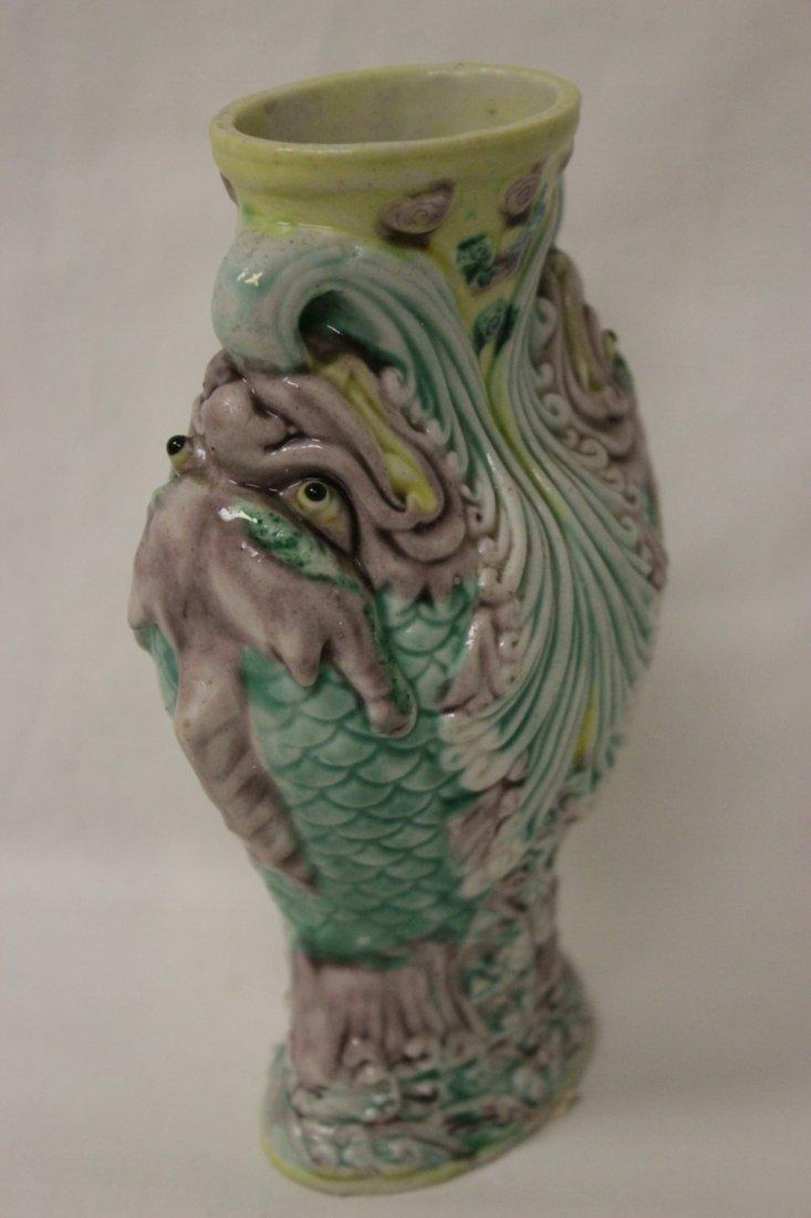 Chinese antique porcelain vase, Qianlong mark - 4