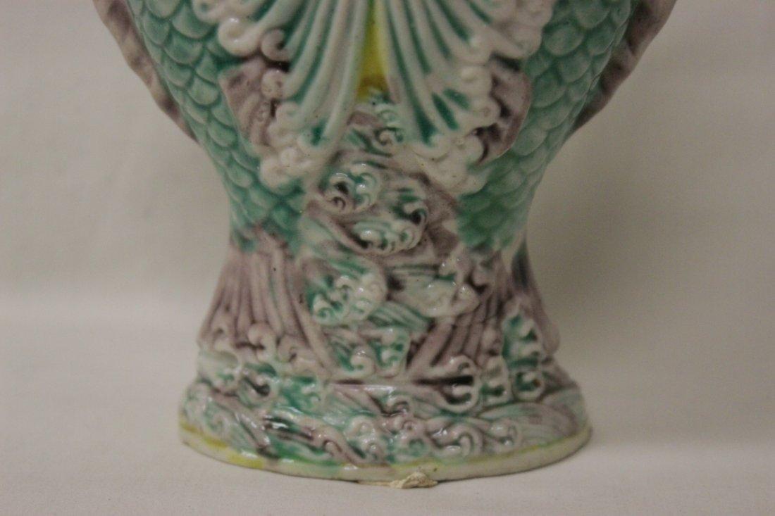 Chinese antique porcelain vase, Qianlong mark - 7