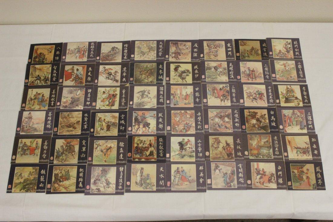 Set of Chinese comic books