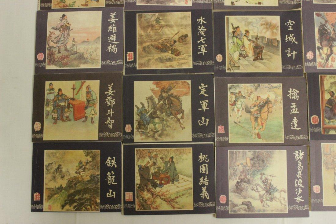 Set of Chinese comic books - 2