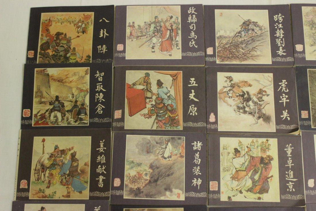 Set of Chinese comic books - 3